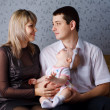 Parents and baby - Stock Photo