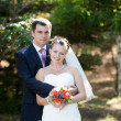Royalty-Free Stock Photo: Portrait of the bride and groom