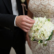 Touching bouquet — Stock Photo