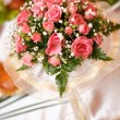 Unusual bouquet — Stockfoto #23704511