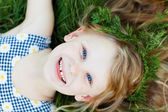 A happy small girl — Foto Stock