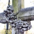 Part of the ancient cross — Stock Photo