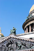 Part of the Cathedral of St Isaak — Stock Photo