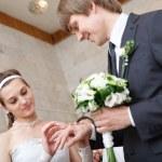 Wedding ring — Stock Photo #26819767