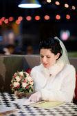 Menu choix de mariée — Photo