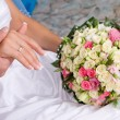 Flower bouquet — Foto de Stock