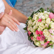 Flower bouquet — Stock fotografie