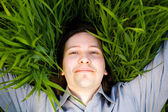 Rest on the grass — Stock Photo