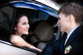 Looks of bride and groom — Stock Photo