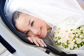 A look of the happy bride — Stock Photo