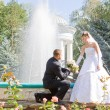 Declaration of love in park — Stock Photo