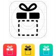 Gift box empty icon. — Stockvectorbeeld