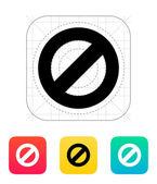 Prohibited icon. — Stock Vector