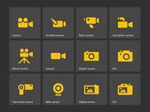 Camera icons. — Stock Vector