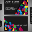 Royalty-Free Stock Vector Image: Modern Business-Card Set