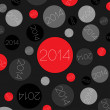 2014 Design Background  — Imagen vectorial