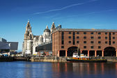 Albert Dock, Liverpool, UK — Stock Photo