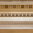 Stock Photo: Intricate sandstone cornice work