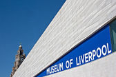 Museum of Liverpool UK — Stock Photo