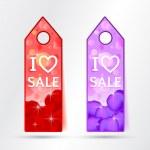 Label I LOVE SALE — Stock Vector #21582267