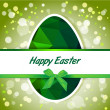 Green shape egg with Happy Easter message — Stock vektor
