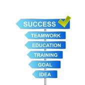Success road — Stock Vector