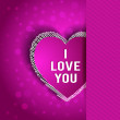 I Love You Greeting Card — Stock Vector