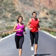 Running couple — Stock Photo #22278091