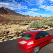 Car in beautiful landscape - Stock Photo