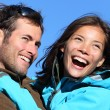 Happy young couple active outdoors — Stock Photo
