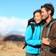 Hiking couple — Stock Photo #22919802