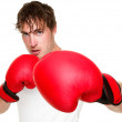 Fitness boxer boxing isolated — Stock Photo