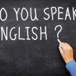 English Learning language — Foto Stock