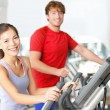 Stock Photo: Fitness center