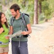 Stock Photo: Happy couple hiking