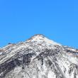 Mountain top of Volcano Teide, Tenerife — Stock Photo