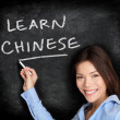 Teacher teaching chinese language learning — Stock Photo #24537469