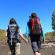 Hiking couple — Stock Photo #24538409