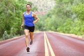 Atleta hombre — Foto de Stock