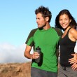 Young multicultural couple outdoors — Stock Photo