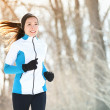 Stock Photo: Running sport woman