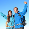 Stock Photo: Happy hiking couple cheering