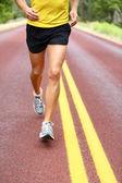 Running — Stock Photo