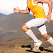 Stock Photo: Running sport fitness man - closeup