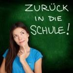 Zuruck in die Schule - German back to school — Stock Photo