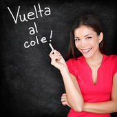 Vuelta al cole - Spanish teacher back to school — Stock Photo