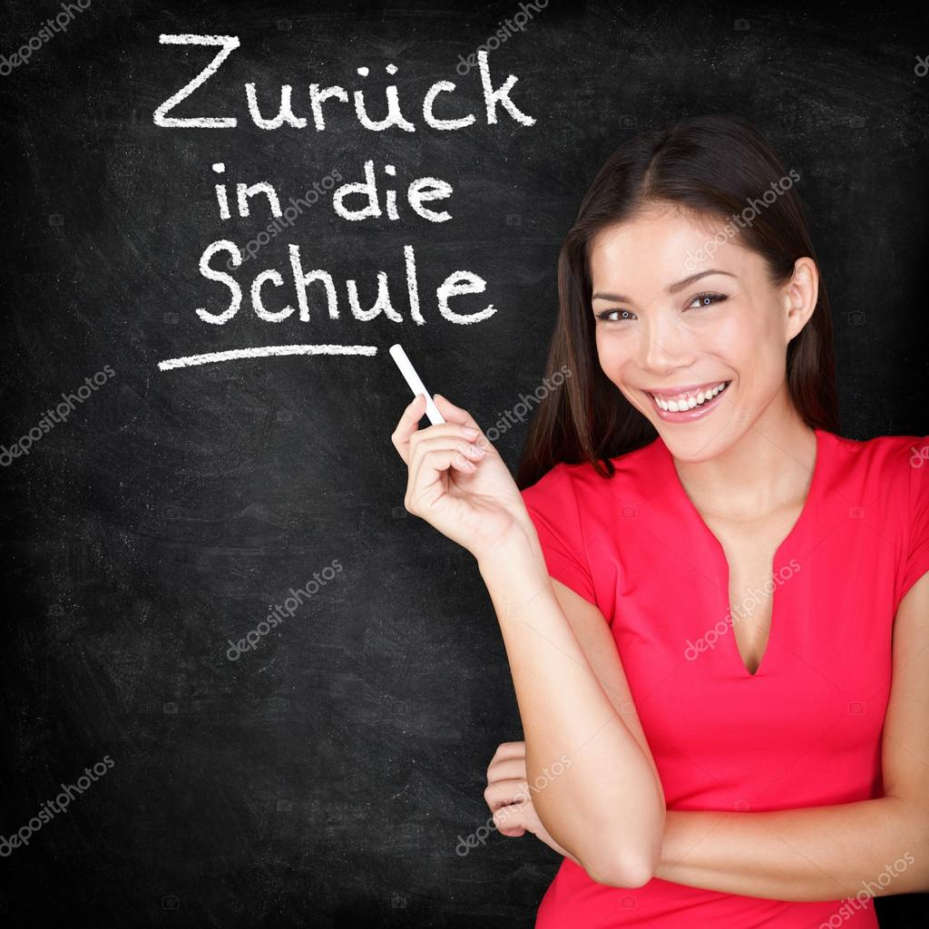 Поздравление на немецком учителя