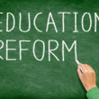 Education reform - school reform blackboard — Photo