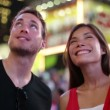 People in New York - happy couple on Times Square — Stock Video #33060213