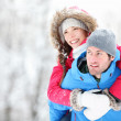 Happy winter travel couple — Stock Photo